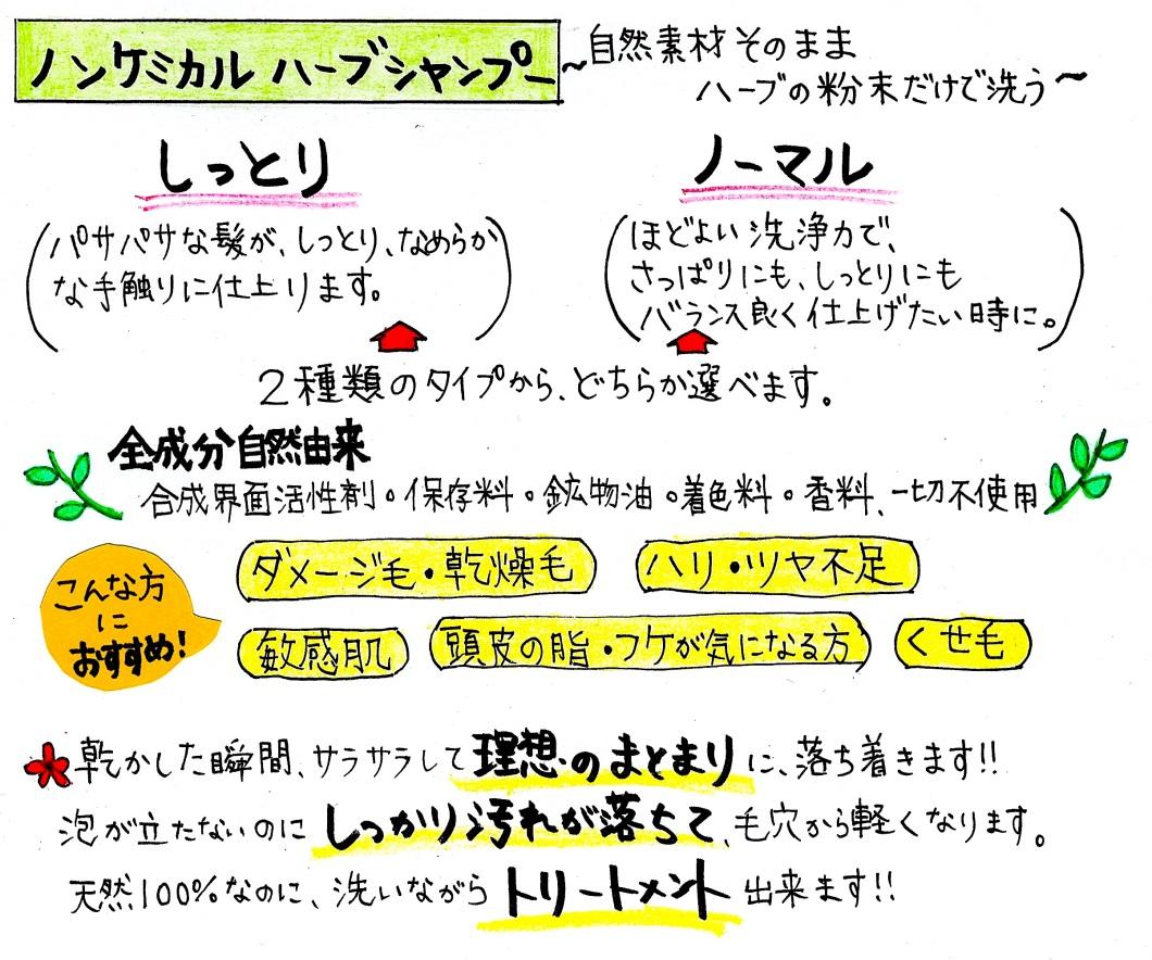 IMG_0003のコピー2
