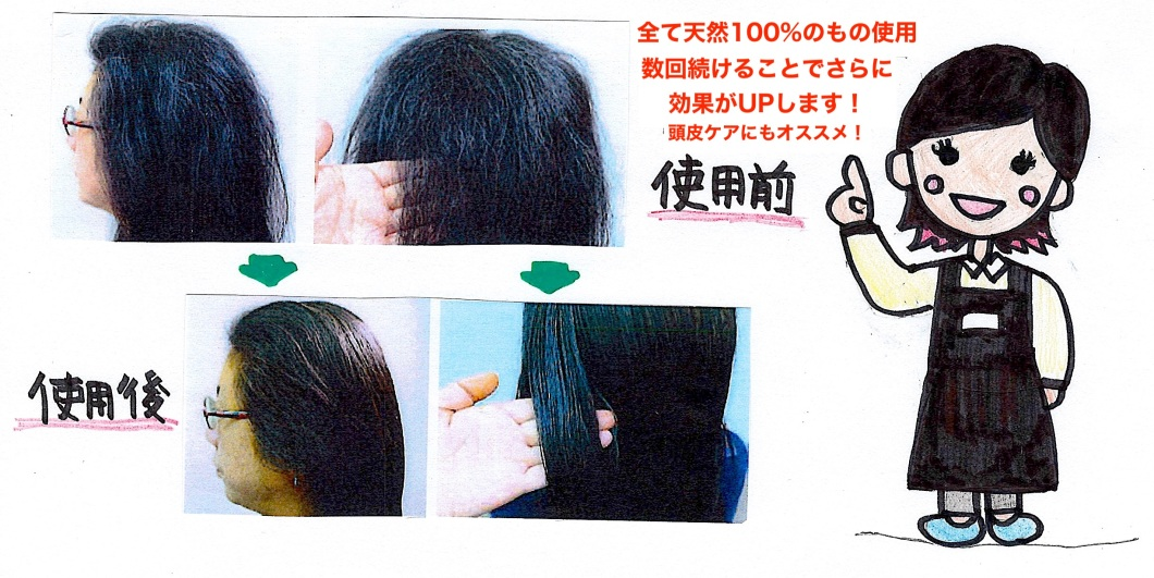 IMG_0004のコピー1